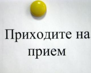 Личный прием Уполномоченного по защите прав предпринимателей Приморского края пройдет в Уссурийске