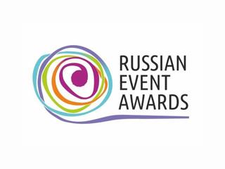Региональный этап премии Russian Event Awards пройдет в Приморье