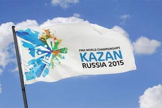Четверо волонтеров из Уссурийска поедут на чемпионат мира в Казань