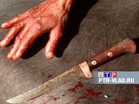 В Уссурийске зять сообщил в милицию о поножовщине между тещей и тестем
