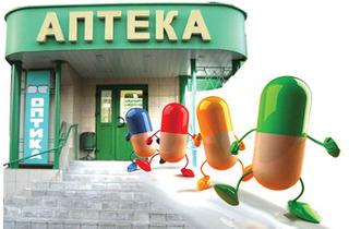 Аптеку №3 оштрафовали в Уссурийске