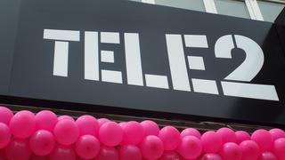 Теле2 открывает свой торговый павильон в Уссурийске