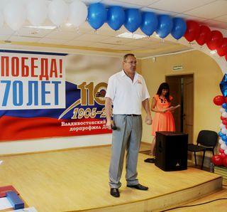 Торжественное мероприятие, посвященное Дню железнодорожника, состоялось в Уссурийске
