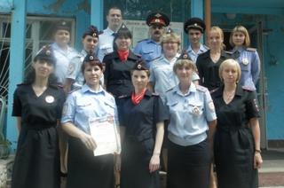 Инспектор ПДН из Уссурийска заняла второе место в конкурсе «Лучший по профессии»