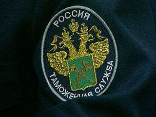День Государственного флага Российской Федерации отметили в Уссурийской таможне