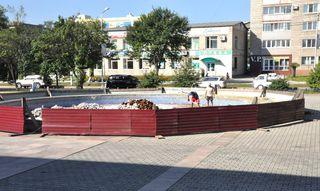 Начался ремонт свето-музыкального фонтана у МЦКД «Горизонт» в Уссурийске