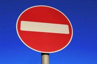 13 сентября на некоторых участках дорог Уссурийска будет перекрыто дорожное движение