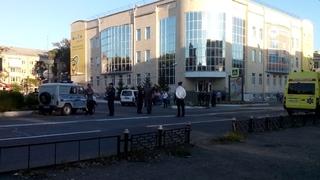 Торговый центр заминировали в Уссурийске в День города