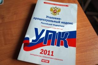 В Приморье завершено расследование над автоугонщиком 9 большегрузов
