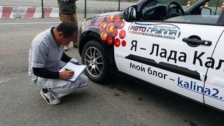 Drom.ru запускает первую серию торгов онлайн-автоаукциона в эту субботу