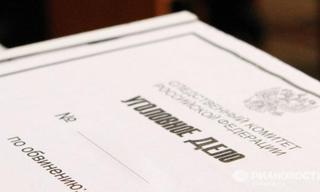 За халатность на межобластную ветеринарную лабораторию завели уголовное дело в Уссурийске