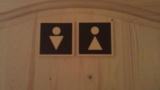 В средней школе села Борисовка появились теплые санитарные комнаты