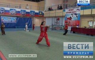 Более 70 спортсменов соревновались на Чемпионате Приморья по ушу