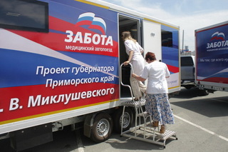 Автопоезд «Забота» вызвал большой ажитотаж на Раковской территории