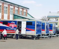 Специалисты автопоезда «Забота» помогли 2238 жителям сёл округа