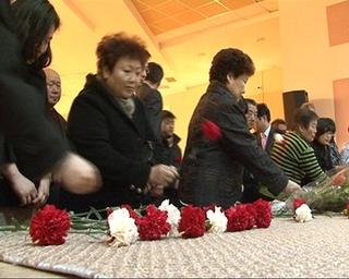 Корейская диаспора поименно вспомнила героев, погибших 4 апреля 1920 года
