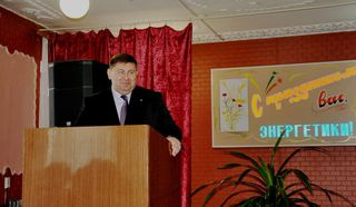 День энергетика России отметили в Уссурийске