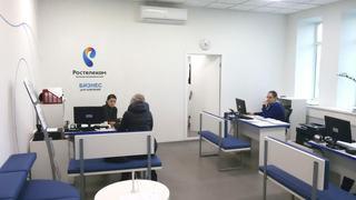 В Уссурийске открыли центр продаж и обслуживания