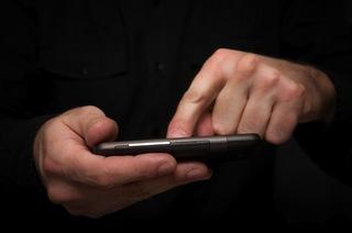 О точном прибытии автобуса приморцы узнают через смартфон