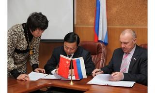 Делегация из Китая посетила Уссурийск с рабочим визитом