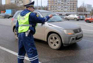 Правила уплаты административных штрафов в ГИБДД