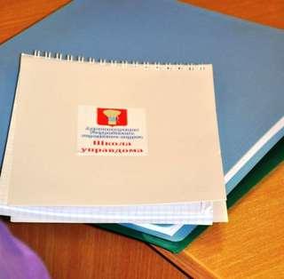Новый проект «Школа управдома» стартовал в Уссурийске