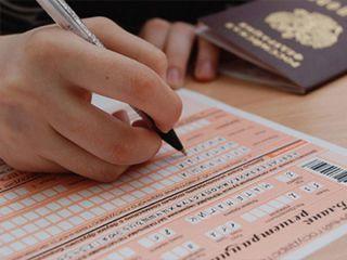 Более тысячи школьников Уссурийска будут сдавать единый государственный экзамен в этом году