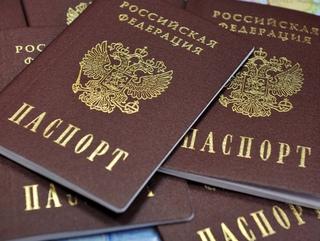 Оформить свой первый паспорт уссурийцы могут дистанционно