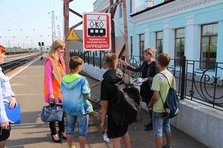 В Приморье сотрудники ЛО МВД России на ст.Уссурийск  провели  профилактическую операцию «Дети и транспорт»