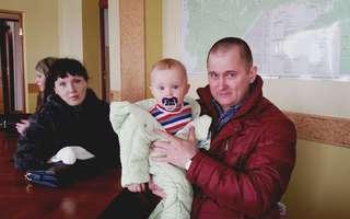 Бесплатную землю получили в Уссурийске еще 17 многодетных семей