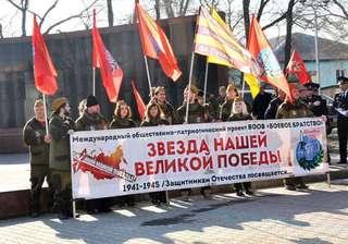 Митинг в рамках международного проекта «Звезда нашей Великой Победы» состоялся в Уссурийске