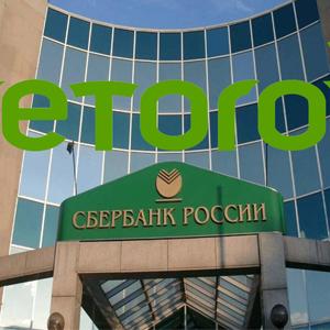 Стартовало сотрудничество между Сбербанком и инвестиционной социальной сетью eToro