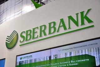 Sberbank CIB предложил клиентам систему электронной торговли Sberbank Markets