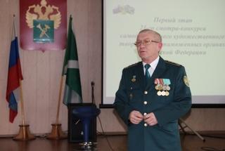 Уссурийская таможня поздравила ветеранов таможенной службы