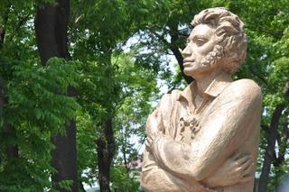 Жителям Уссурийска подарили памятник и сквер имени Пушкина