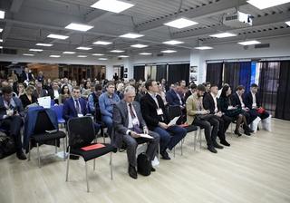 Молодежный деловой форум