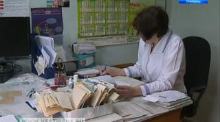 Жители Уссурийска выступают против укрупнения городских поликлиник