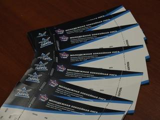 Продажа билетов на игры «Тайфуна» начнется в Уссурийске 9 сентября