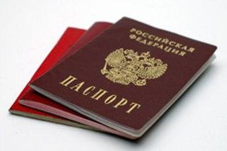 Жительница Уссурийска прописала в своей квартире 9000 иностранцев