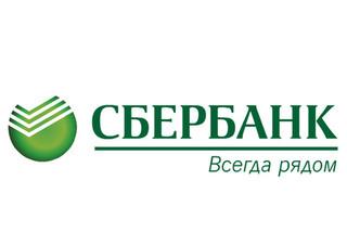 Сбербанк получил премию World Branding Awards в номинации «Банк года»