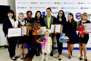 В Уссурийске работает один из лучших сотрудников МФЦ Приморского края