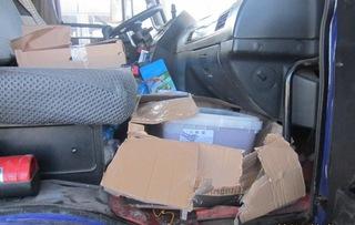 Уссурийские таможенники задержали  почти 15 кг красной икры