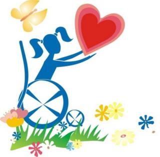 Более 100 мероприятий запланировано в Уссурийске в рамках Международного дня инвалидов