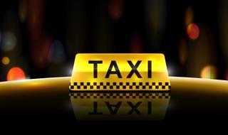 Как заказать такси на Новый год и не испортить настроение?