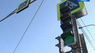 В Уссурийске новые светофоры поссорили водителей и пешеходов