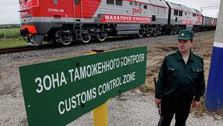 Жители Поднебесной в поисках рыбы незаконно пересекли границу России