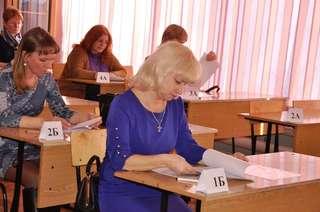 Единый государственный экзамен по русскому языку сдали родители Уссурийска