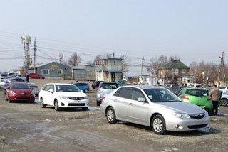 Авторынок Уссурийска: запасы «свежего» привоза заканчиваются