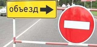 6 мая в Уссурийске временно ограничат дорожное движение
