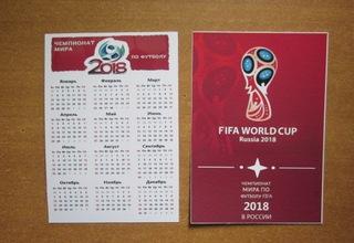 Уссурийскими таможенниками задержана контрафактная продукция «FIFA»